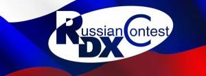 Russian DX Contest