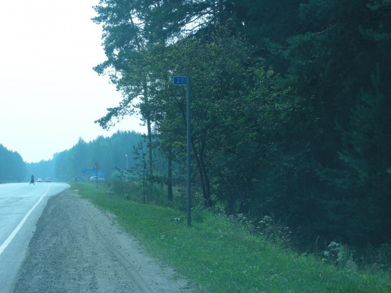 знак27 км